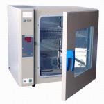 Heating Incubator FM-HI-A101