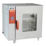 Heating Incubator FM-HI-A201